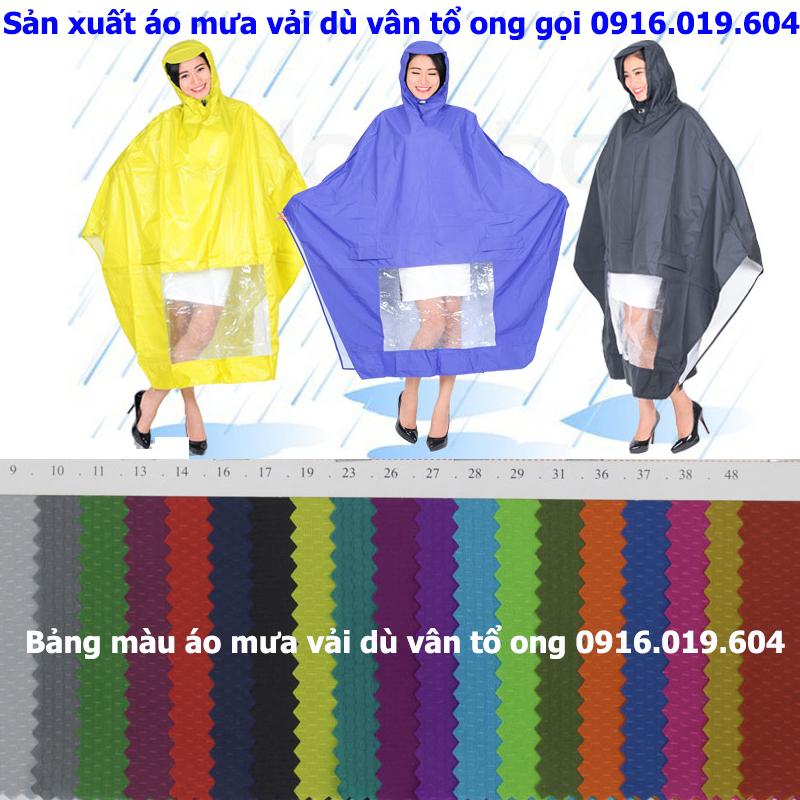 Áo mưa cánh dơi quà tặng vải dù vân tổ ong 0.18 và bảng màu